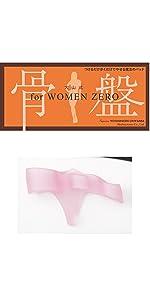 大山式 for women zero 美脚 バラエティ yoshinori ohyama 本