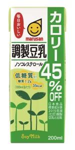 調製カロリー45%オフ