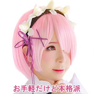 CaseEden コスプレ ウィッグ ピンク ピンク色 桃色 ショート ショートボブ ショートヘア