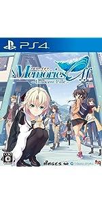 メモオフ イノサンフィーユ PS4 プレイステーション4 Vita ヴィータ ゆびきりの記憶 5pb. MAGES. シュタゲ STEINS;GATE