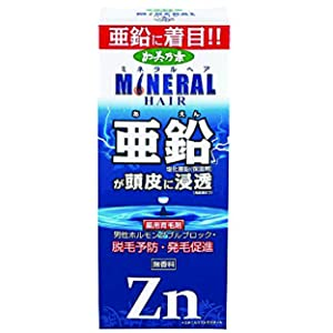 薬用育毛剤 亜鉛 加美乃素