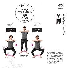 美脚 スクワット モデル脚 すらっと まっすぐ すらり 太もも ふくらはぎ 細く 脚痩せ 脚 下半身 トレーニング O脚 X脚