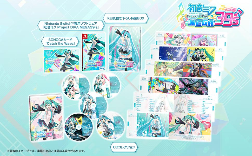 初音ミク Project DIVA MEGA39's 限定 特典  CD KEI Nintendo Switch ニンテンドー スイッチ