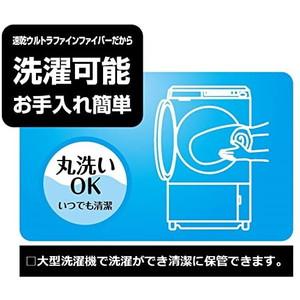 キャプテンスタッグ(CAPTAIN STAG) キャンプ用品 洗える 枕 キャンピング ピロー [最低使用温度10度]