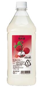 果実の酒 ライチ酒