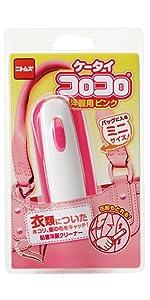 コロコロ ピンク 携帯 ケータイ 洋服用