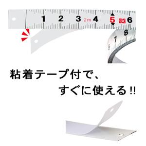 SK 貼れるメジャー 快段目盛 PM-1320KD 段差 目盛 両面 粘着テープ付