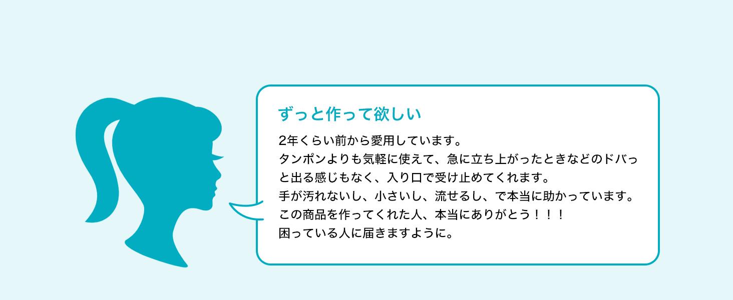 User's voice1