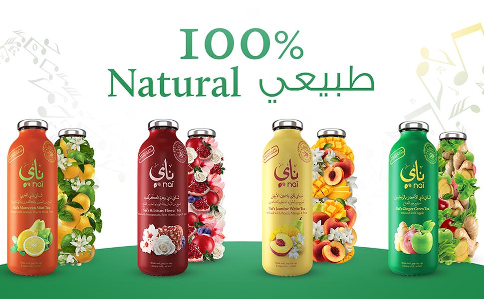 nai; nai drink; ice tea; tea; flavor tea; sugar free drink; sugar free