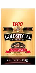 スペシャルブレンド,UCC,ゴールドスペシャル,ゴスペ,ブレンド,ドリップ,コーヒー豆,粉,レギュラーコーヒー