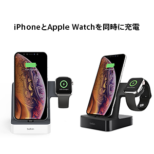 iPhone Apple Watch 同時充電
