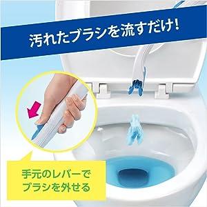 ブラシを触らなくてよいから手が汚れない