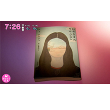 NHK 特集 おはよう日本 画面 パブリシティ