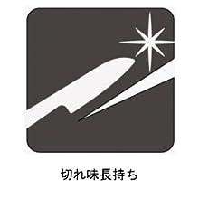 京セラ 包丁 ファイン セラミック 三徳 14cm 食洗機 除菌 漂白 OK 無料研ぎ直し券 付き ピンク Kyocera FKR-140PK
