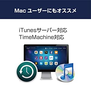 Macユーザーにもおすすめ