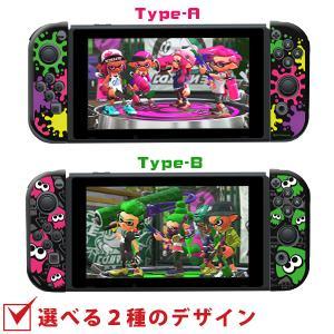 選べる2種のデザイン