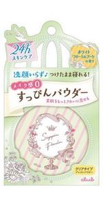 クラブ すっぴんパウダー ホワイトフローラルブーケの香り 26g