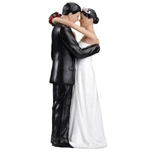 Hispanic Bride amp; Groom Wedding Cake Topper
