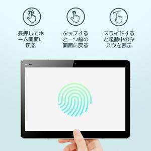 高性能の指紋認証センサー