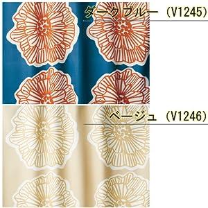 遮光カーテン インテリア 色 既製カーテン レースカーテン