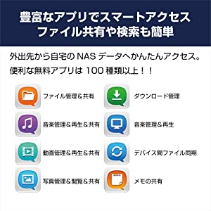 豊富な無料アプリがたくさん!