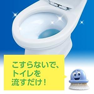 トイレを流す