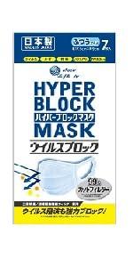 エリエール ハイパーブロックマスク ウイルスブロック 7枚 ふつ
