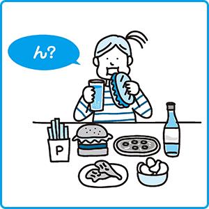 理性で食習慣をコントロールすべきなのです。