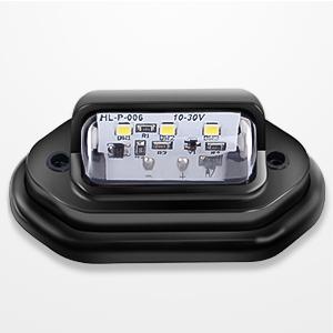 Nilight License Tag light