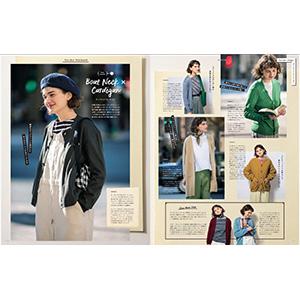 ファッション ファッジ コート 靴 セーターかわいい おしゃれ ロンドン パリ クルーエル CLUEL ONKUL