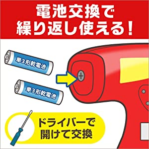 カビキラー, 電動スプレー, カビ取り剤
