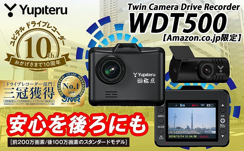 WDT500