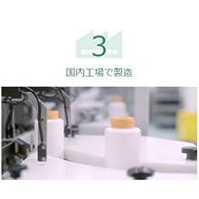 ディアナチュラスタイル EPA×DHA +ナットウキナーゼ