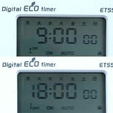 リーベックス Revex 節電エコタイマーET55D 節電 エコ