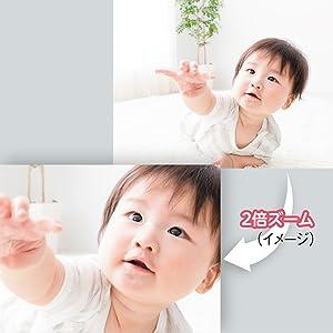 ビデオモニター ベビーモニター スマートビデオモニター デジタルカラー 違う部屋 育児 様子 高画質 カラーモニター 2倍 ズーム