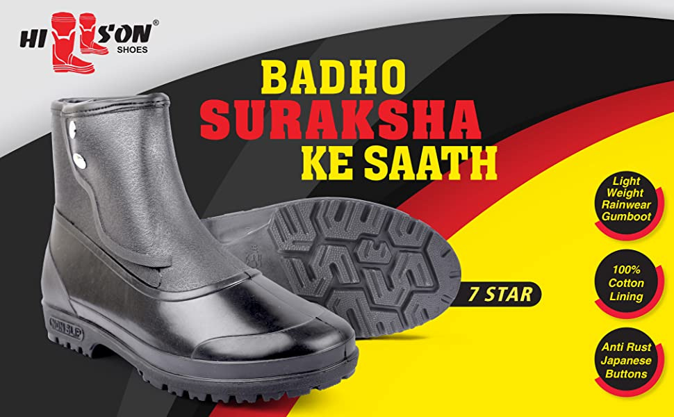 hillson shoes, 7 star, hillson safety shoes, gumboots, hillson gumboots