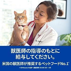 Weight_Cat_Metabolix_6