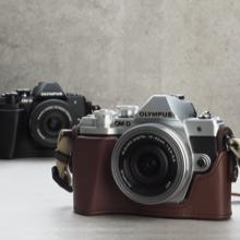 stylische Kamera