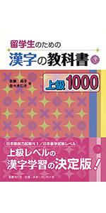 中級 日本 語 改訂 版 解答