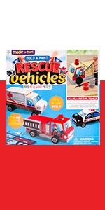 Made By Me: Rescue Vehicles