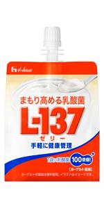 まもり高める乳酸菌L-137 乳酸菌L-137 L-137 風邪対策 インフルエンザ予防 体調管理 健康管理 花粉症 ドリンク ゼリー パウダー R1 L92 風邪 インフルエンザ 免疫