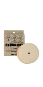 Hario sifon pappersfilter x 100