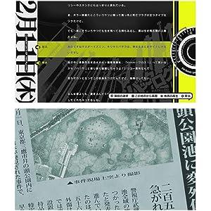 オカルティックナイン オカルティック・ナイン オカン MAGES. 5pb. PS4 プレイステーション4 志倉千代丸 カオチャ シュタゲ