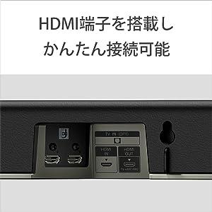 HDMI端子を搭載し、ケーブル1本で接続が可能