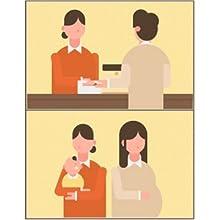 【指定医薬部外品】エビオス錠