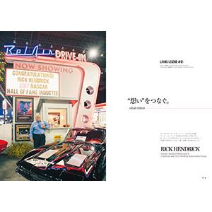 ジェントルマン ジェントルマンドライバー アメリカ車 クラシックカー 中島薫 なかじまかおる ゲンロク 輸入車 インポートカー ロメロ・ブリット ロメロ ブリット オークション