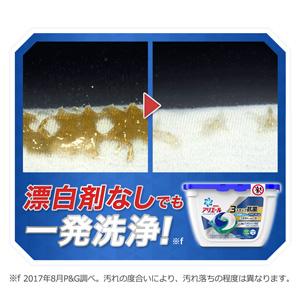 がんこな汚れも、漂白剤なしで一発洗浄(※5)!ニオイも白さも洗剤だけで解決