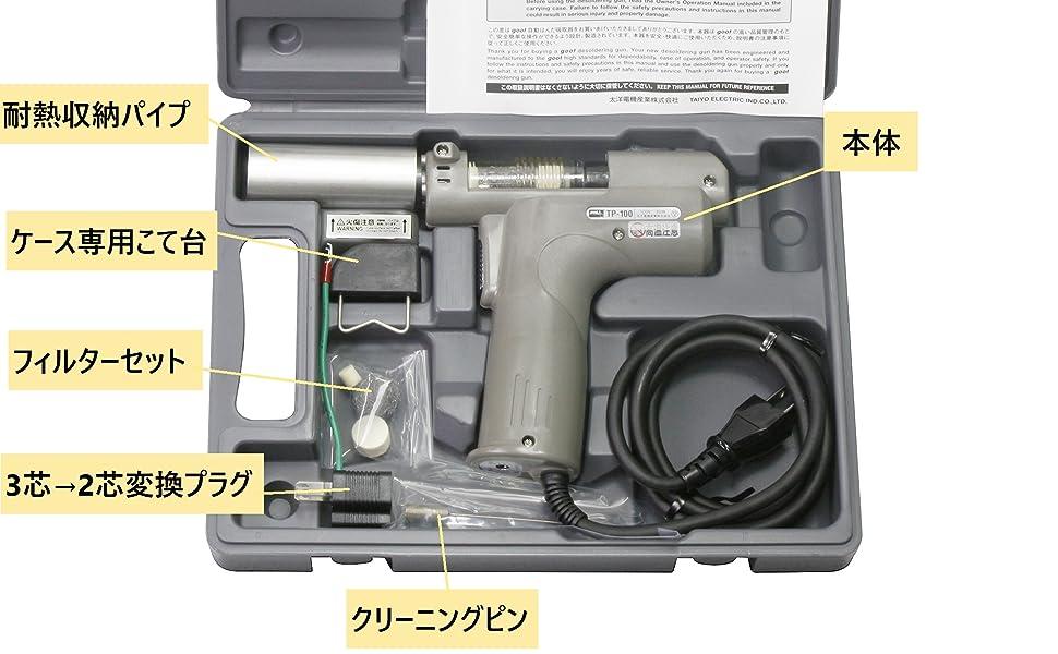 TP-100
