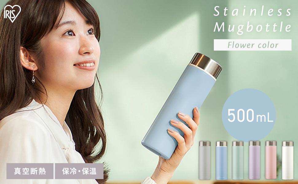 ステンレスケータイボトル フラワーカラー SBF-S500