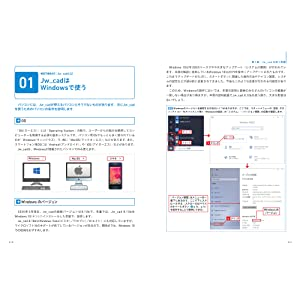 Jw_cad windows OS